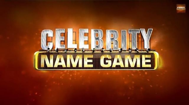 Celebrity Name Game - Be In Our Audience!
