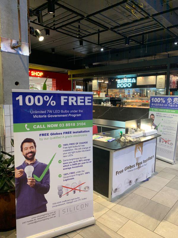 Salesperson Hiring! $20 Per Hour! Metro & Regional!