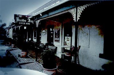 Cook ,bar , Restaurant.
