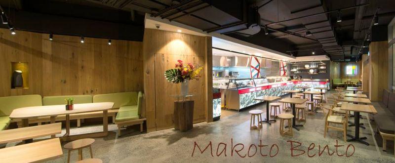 Waiting Staff / Japanese Bento Shop $19.84 + Super (tax Job)